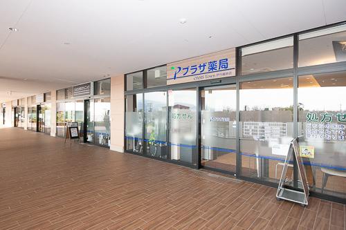 オアシスタウン伊丹鴻池店