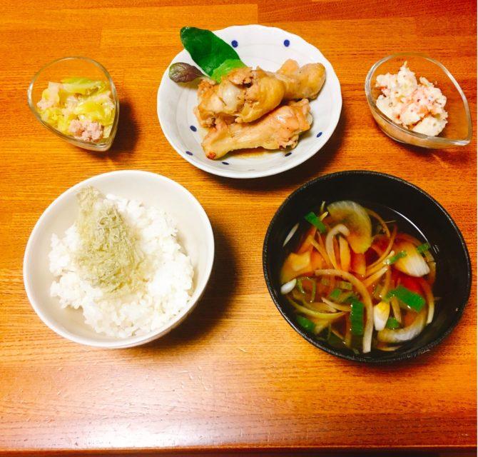 くりまわしレシピ[4]2日目