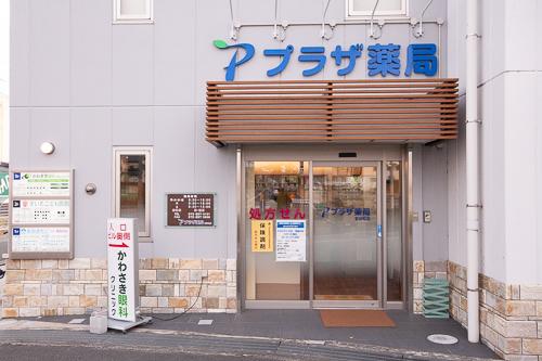 宮田町店外観